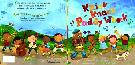 Knick Knack cover